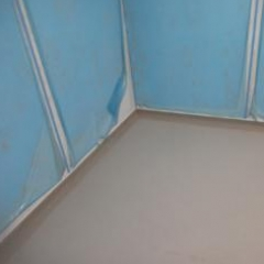 Polyurethane Floor Screed Newcastle Upon Tyne